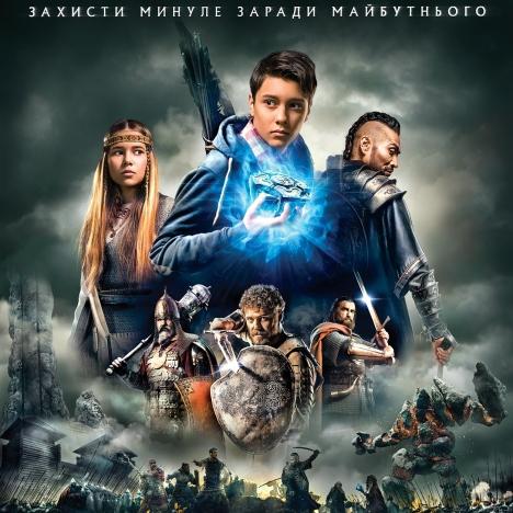 SZ_poster